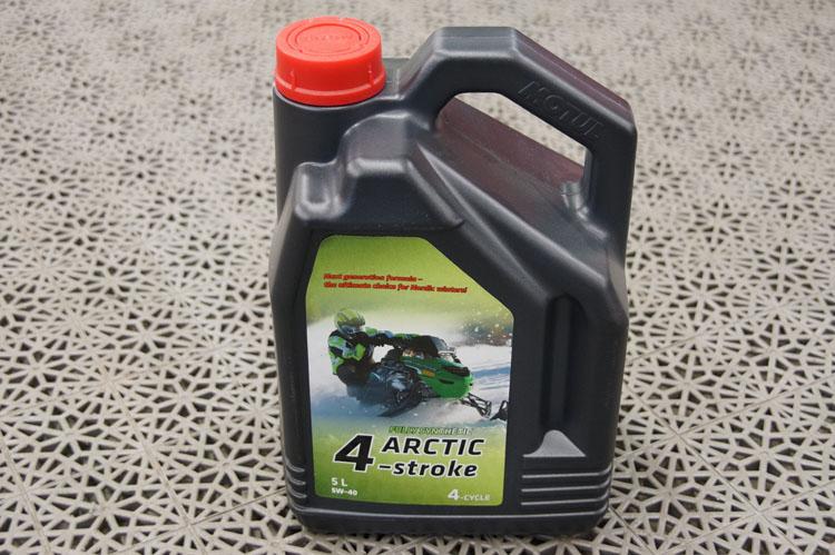 Unika Helsyntetisk 4 taktsolja 5 Lit - Arctic Cat - www.yngvessonsmaskin.se XX-11